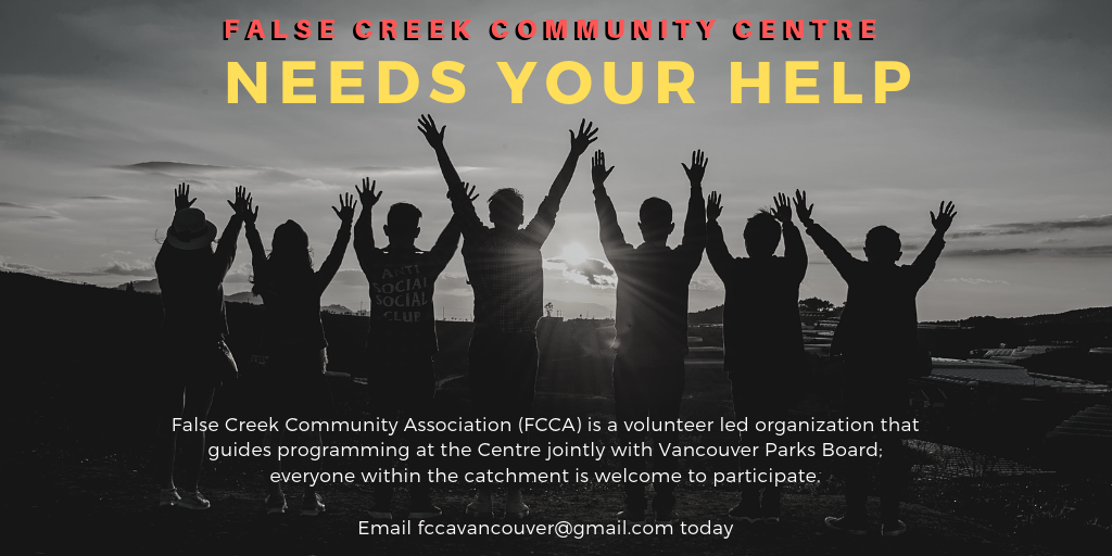 False Creek Community Association is a volunteer led organization that guides programming at the Centre jointly with the Vancouver Park Board.