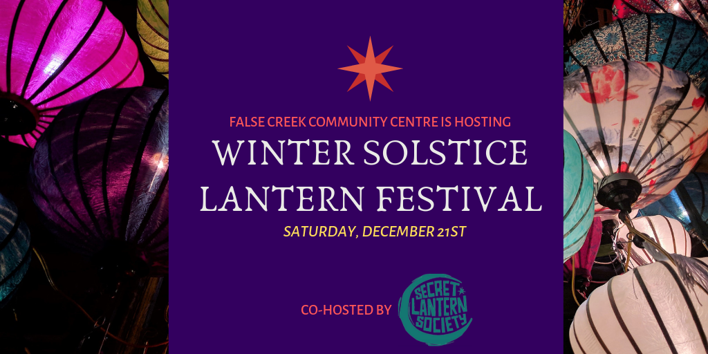 Winter Solstice Lantern Festival Saturday December 21.  The winter solstice marks the gentle shift of our planet's eternal relationship with the sun. This dance of sun and earth has inspired celebrations of the human spirit, expressed through art and music, throughout the ages. Our own Winter Solstice Lantern Festival illuminates the darkest night with a multicultural array of lanterns, fire, singing, dancing, music and story telling. Please join us and add your special light to the longest night!  More info and updates visit https://www.secretlantern.org/